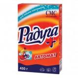 Стиральный порошок автомат 450 г, РАДУГА ПЛЮС