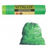 Мешки для мусора 60 л, биоразлагаемые, завязки, зеленые, в рулоне 20 шт., ПНД, 14 мкм, 75х60 см, VITALUX, 1251