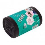 Мешки для мусора 12 л, черные, в рулоне 30 шт., ПНД, 6 мкм, 32х55 см, для урн, d - 20, h - 26, КОНЦЕПЦИЯ БЫТА 'Tubus', 3255