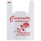 Пакеты 'майка', КОМПЛЕКТ 200 шт., 28+14х50 см, ПНД, 'Спасибо за покупку' (Роза), 12 мкм, ЮПЛАСТ, ЮМАЙ1006