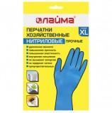 Перчатки НИТРИЛОВЫЕ МНОГОРАЗОВЫЕ, гипоаллергенные ЛАЙМА ПРОЧНЫЕ, хлопчатобумажное напыление, размер XL (очень большой), 605000