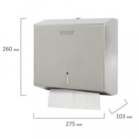 Диспенсер для полотенец ЛАЙМА Professional (Система H2, Н3) Interfold, ZZ (V), нержавеющая сталь, матовый, 605050