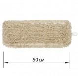 Насадка МОП плоская для швабры/держателя 50 см, уши/карманы (ТИП У/К), нашивной хлопок, ЛАЙМА EXPERT