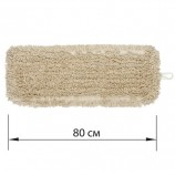 Насадка МОП плоская 80 см для швабры-рамки, карманы, нашивной хлопок, ЛАЙМА Expert