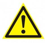 Знак предупреждающий 'Внимание. Опасность (прочие опасности)', треугольник, 200х200х200 мм, 610009/W 09