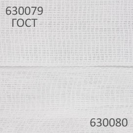 Марля медицинская отбеленная, ОТРЕЗ, 0,9х5 м, плотность 36 (±2) г/м2, ГОСТ