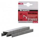 Скобы для степлера мебельного, тип 53, 6 мм, MATRIX 'MASTER', закаленные, количество 1000 шт., 41206