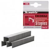 Скобы для степлера мебельного, тип 53, 10 мм, MATRIX 'MASTER', закаленные, количество 1000 шт., 41210