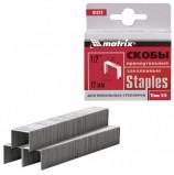 Скобы для степлера мебельного, тип 53, 12 мм, MATRIX 'MASTER', закаленные, количество 1000 шт., 41212