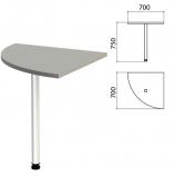 Стол приставной угловой 'Этюд', 700х700х750 мм, цвет серый (КОМПЛЕКТ)