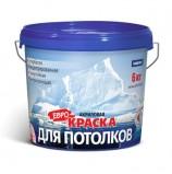 Краска акриловая для потолков  FARBITEX (13 кг)