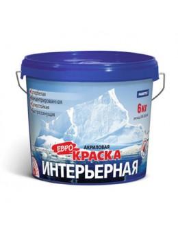 Краска акриловая интерьерная  FARBITEX (6,0 кг)