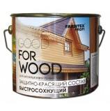 Состав защитно-красящий для древесины  быстросохнущий Дуб (10 л)  FARBITEX ПРОФИ GOOD FOR WOOD