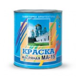 Синяя МА-15 (0,9 кг)