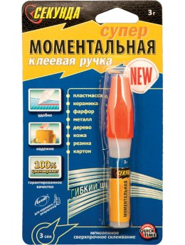 Моментальная клеевая ручка, 3 г,  СЕКУНДА, на инд. блистере, шоу-бокс (403-061)