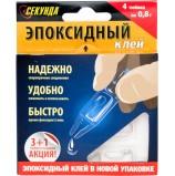 """Эпоксидный клей """"СЕКУНДА"""" в одноразовой мини-упаковке, 3+1 упаковка по 0,8 г(403-199)"""