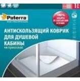 Коврик PATERRA антискользящий, 55*55 см для душевой кабины (408-001)(н)