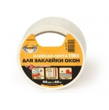 ПВХ клейкая лента для заклейки окон 50мм*40м, AVIORA (302-154)