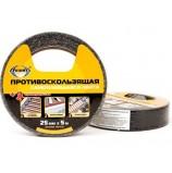 Противоскользящая клейкая лента 25мм * 5м черная AVIORA, Применяется на улице и внутри помещений(302-018)